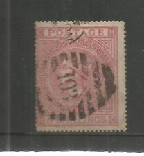 QUEEN VICTORIA 1867-76 FIVE SHILLINGS ROSE PLATE 1 USED SG 126  REF 1016