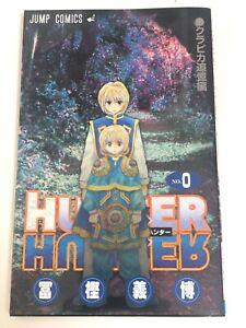 Hunter X Hunter Japanese comic Book 0 Volume Anime Movie Limited Japan
