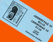 ENGLISH MANUAL for LENINGRAD-10 U110 Russian light meter INSTRUCTION BOOKLET NEW
