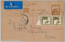ISRAEL Palestine - POSTAL HISTORY: STATIONERY CARD from TEL NORDAU to ITALY 1947