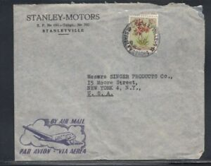 BELGIAN CONGO Commercial Cover Stanleyville to New York City 24-5-1955 Cancel
