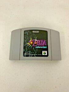 Legend of Zelda: Majora's Mask (Nintendo 64, 2000) Japanese Cart. - CART. ONLY