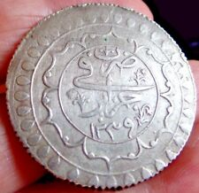 Rare Algeria 2 Budju Mahmud II 1821 - 1830 Silver 850 -