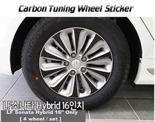 "Carbon Tuning Wheel Mask Sticker For Hyundai LF Sonata  Hybrid  16"" [2014~on]"