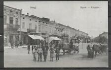 AK Galizien 1905 : STRYJ  -> Rynek mit Geschäften  tadellos