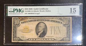 1928 $10 Gold Certificate PMG 15