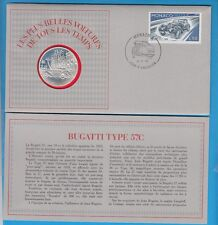 Enveloppe Timbre-Médaille en argent Belles voitures BUGATTI  TYPE 57C