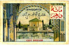 Morocco … P-25 … 100 Dirhams on 10.000 Francs … 1955 … *F-VF*.