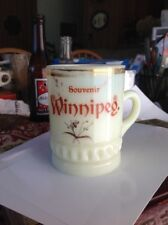 HEISEY CUSTARD GLASS SOUVENIR WINNIPEG  CUP MANITOBA