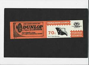 """PAPUA NEW GUINEA  Booklet """"Communications""""  1 pane of 10  1972 issue"""
