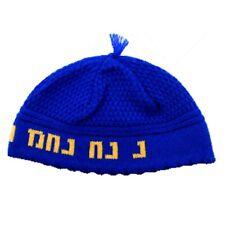 Judaica Nachman Frik Freak Kippah Yarmulke Blue Yellow Israel 24 cm 100% Cotton