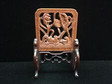 c. 1850 Goldstone Candle Screen with Rosewood Stand