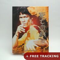 Game Of Death . Blu-ray w/ Slipcover / Bruce Lee