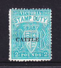 "Victoria: 1950-60 ""Cattle"" Thin Closed C Type, £2.00 Perf 11 Mint Part Gum."