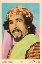 ARABIAN MOVIE STAR CARD MAPLE LEAF No. 44 - ABAS FARES