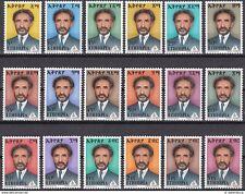 Ethiopia: 1973, Emperor Haile Selassie Definitives, MNH