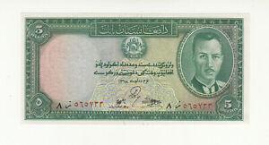 Afghanistan 5 afghanis 1939 AUNC/UNC p22 @ low start