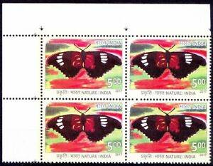 Butterflies, Insects, Paintings, India 2017 MNH Blk Lt U Corner