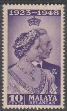 Kelantan 10c Royal Silver Wedding 1948 Mnh # E 110 (stain on reverse)