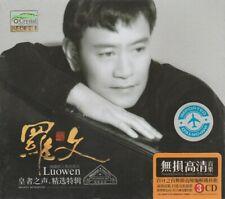 Roman Tam 羅文  精选特辑   + Greatest Hit 3 CD 57 Songs 24K Gold Dics