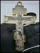 CROSS JOHN WICK CRUCIFIX  Russian Orthodox Roman Catholic Pendant Rosary Prop
