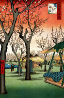 "JAPANESE LANDSCAPE ART HIROSHIGE KAMADA NO UMEZONO A4 CANVAS PRINT 11.7""x8"""