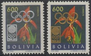 """BOLIVIA 1963 TOKYO OLYMPICS Sc 461 UNLISTED SILVER & GOLD """"OLYMPICS GAMES"""" OVPTS"""
