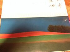 HILLS OF COLOR by SHINZO MAEDA a fine first in dj.