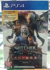 MSRNY PS4 The Witcher 3 Wild Hunt Blood and Wine DLC + Gwent Chinese + English