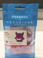 Pokemon Nanoblack Gengar Figure Lego Building Block