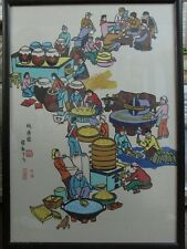 Chinese ANTIQUE ORIGINAL GENRE PAINTING SIGNED & STAMPED BY ARTIST NATIVE PAPER