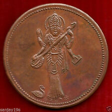 TWO ANNA GODDESS SARASWATI DEVI EAST INDIA CO.TEMPLE TOKEN BIG COIN 45GM~50MM.