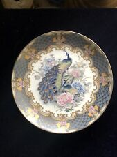 New listing Japanese Highly Decorated Peacock Trinket Bowl Or Wall Plate