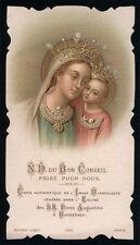 santino cromo-holy card^ bouasse lebel n.2206 MADONNA DEL BUON CONSIGLIO