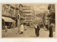 Port Said Boulevard Fouad I Egypt Vintage Postcard US035