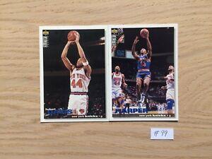 NBA UPPER DECK #99 Collector's Choice New York Knicks 1995 1996