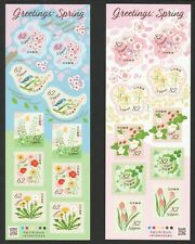 JAPAN 2019 SPRING GREETINGS (FLOWERS & BIRD) 2 SOUVENIR SHEETS OF 10 STAMPS EACH