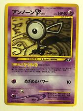 Pokemon Card / Carte Unown f LV.16 No.201 Card Game (1996)