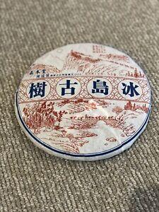 2014 Chen Yuan Hao Thousand Years BingDao Puer Puerh Pu-erh Tea Cake (RAW)