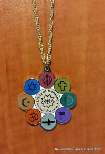 Baha'i Unity Symbol Color Necklace Pendant from Haifa,Bahai jewelry