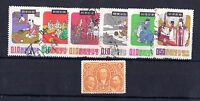 China Small Collection of 7 VFU/Mint X6930