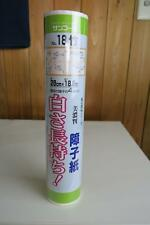 Japanese Shoji paper Bamboo pattern 18.8m