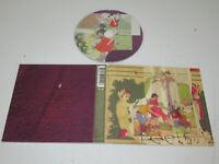 Animal Collective – Feels / FAT-SP11 CD Album Digipak