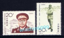 China 1992-18 Centenary Birth of Comrade Liu Bocheng 2v Stamps Mint NH