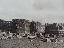 1925 MSCHATTA PALACE RUINS Jordan Qasr Mshatta Architecture Photogravure Print