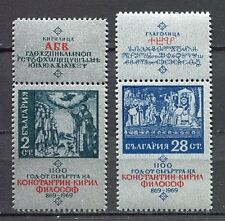 33501) BULGARIA 1969 MNH** St. Cyril 2v Scott #1772/73