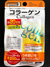 [DAISO] 20days Fish Collagen Health Supplement Made in JAPAN F/S fm JAPAN