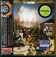 ELECTRIC LIGHT ORCHESTRA-SECRET MESSAGE...-JAPAN MINI LP BLU-SPEC CD2 Ltd/Ed F56