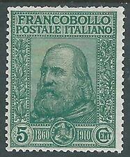 1910 REGNO GARIBALDI 5+5 CENT VERDE MH * - I1-5