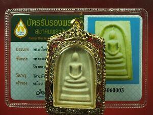 Rare Phra Somdej Wat Rakhang Buddha ,Phim Yai (Roon 214 Year). BE.2545 & CARD #5